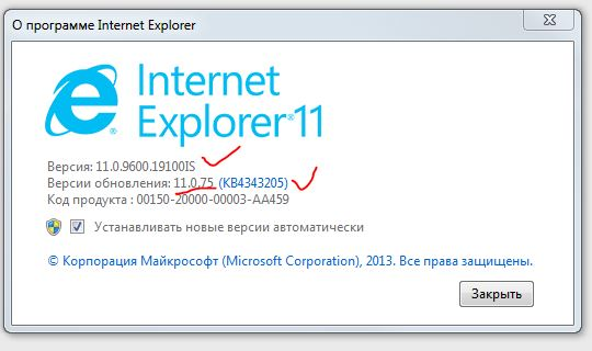 Solved: August Report Server Update - IE 11 (was Chrome, b