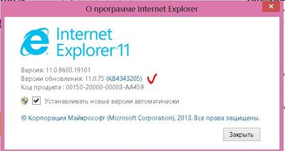 Solved: August Report Server Update - IE 11 (was Chrome, b    - Page