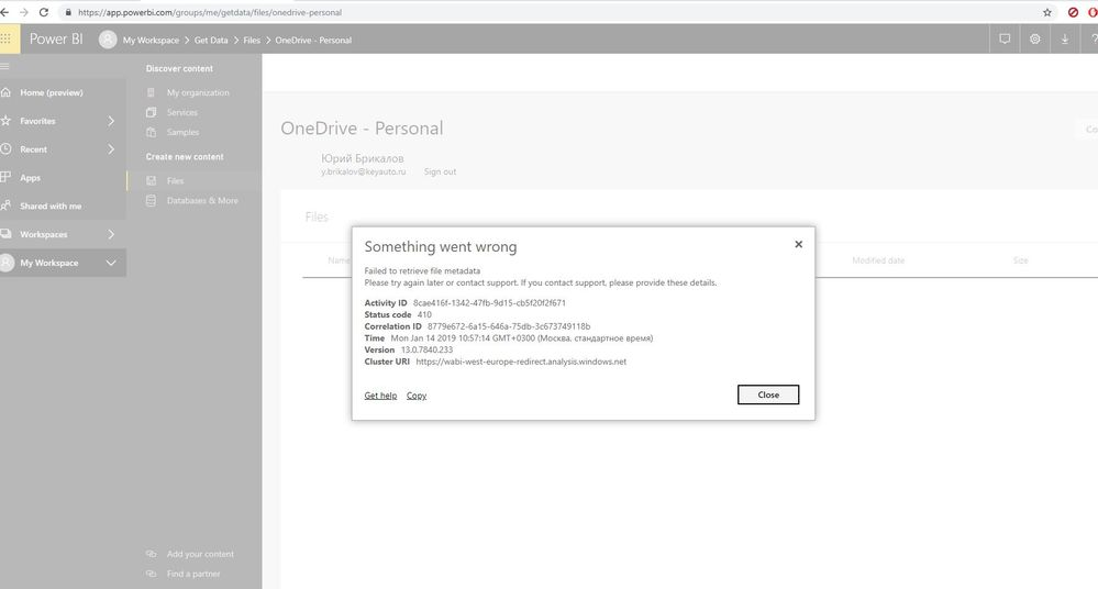 Errors with OneDrive personal Trying get Data 2.JPG