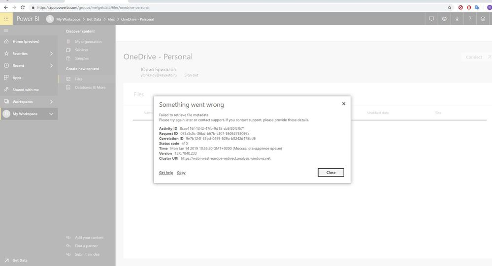 Errors with OneDrive personal Trying get Data.JPG
