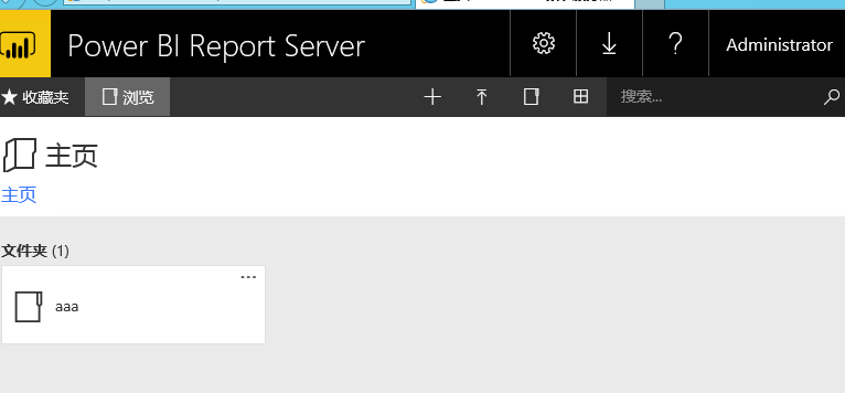 Solved: How can I remove auth page when open Report Server