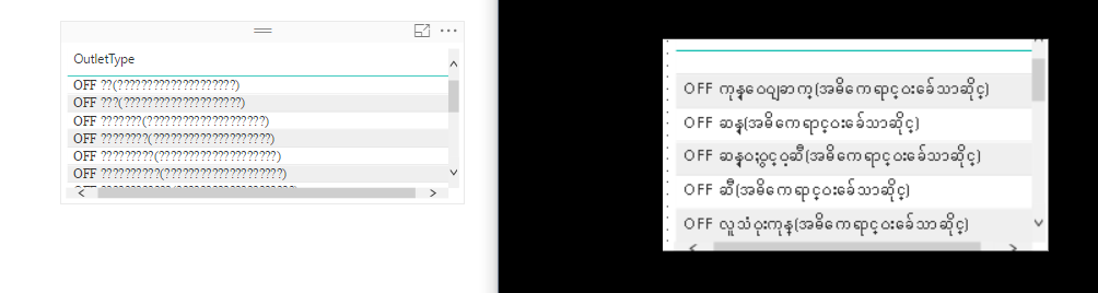 Add a font - Microsoft Power BI Community